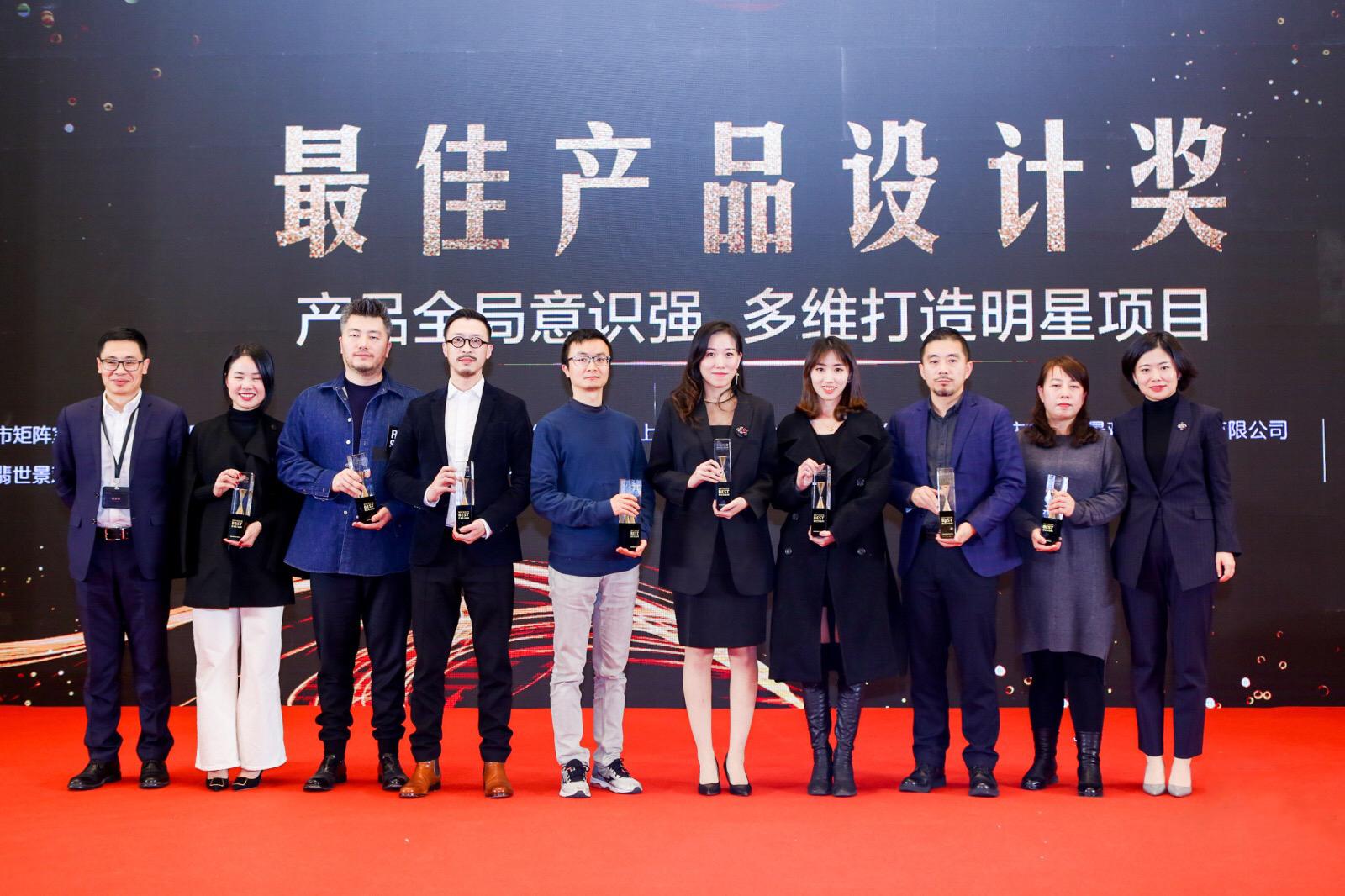 2019  Awards